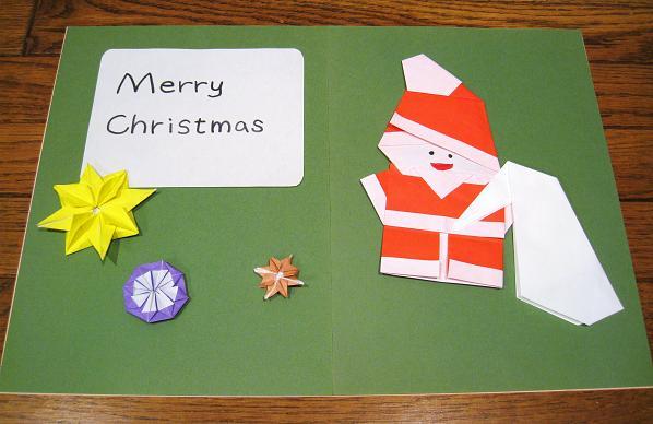 すべての折り紙 簡単 サンタ 折り紙 : ... 折り紙-簡単-子供-保育園