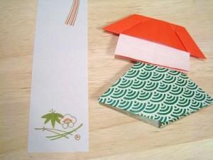 折り紙ししまいと熨斗紙