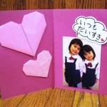 バレンタインカードの作り方☆折り紙 ハートで簡単手作り☆
