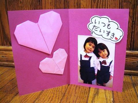 バレンタイン-バレンタインデー-ハート-プレゼント-手作り-カード-折り紙-簡単-工作-子供-保育園-幼稚園