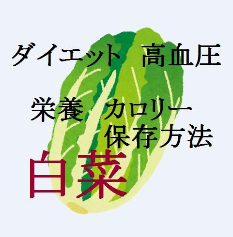 2014-01-04_232852-02