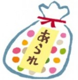 2014-01-11_215228