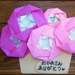 母の日カードの作り方 ★折り紙の花カゴ★