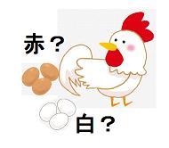 egg1small