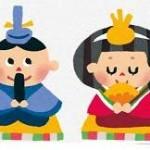 【ひな祭りの食べ物の由来と意味】知っていますか?たっぷりの親の愛情に涙!