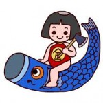 【鯉のぼり】の歌詞 (1~3番)  ♪いらかの波と雲の波~ 訳つき