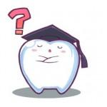 歯ぎしり 噛み締めを治す8つの治療法★子供と大人の原因は違う!