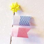 折り紙で こいのぼり を手作りしよう☆親子でかんたん工作