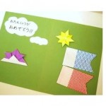折り紙こいのぼりとカブトで手作りカード◆端午の節句・子供の日を祝おう