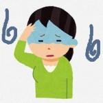 フェリチン鉄分不足の症状チェック|イライラ、肌荒れ、うつ不眠!