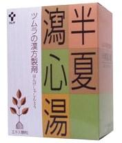 漢方薬ハンゲシャシントウ