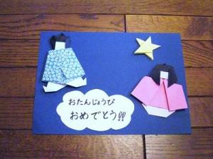 折り紙の織姫と彦星の七夕手作り七月誕生日カード