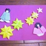 七夕カード作り方!折り紙「織姫と彦星」で簡単手作り|7月誕生日