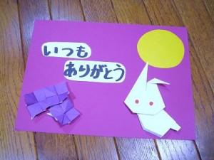 簡単手作りの敬老の日や9月10月の誕生日カード赤目の兎