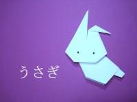 折り紙でうさぎの簡単な折り方動画