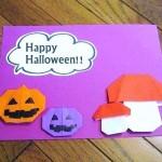 ハロウィンカード作り方!折り紙かぼちゃで簡単手作り|10月誕生日