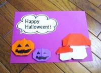 手作り折り紙ハロウィンかぼちゃカードの作り方