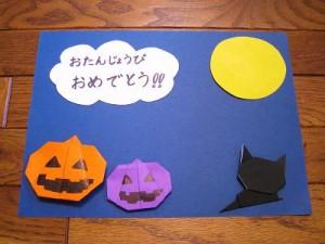 手作りの折り紙でハロウィンカードの作り方かぼちゃと黒猫