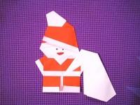 折り紙サンタクロースの折り方