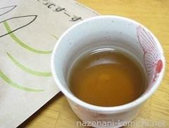 花粉症鼻炎治療にすーすー茶