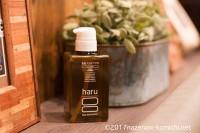 【本当?】haruシャンプーは白髪を予防・改善してくれるのか?!|効果を検証レビュー!