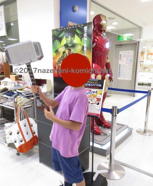 沖縄マーベル展ソーのハンマー ムルジョニア